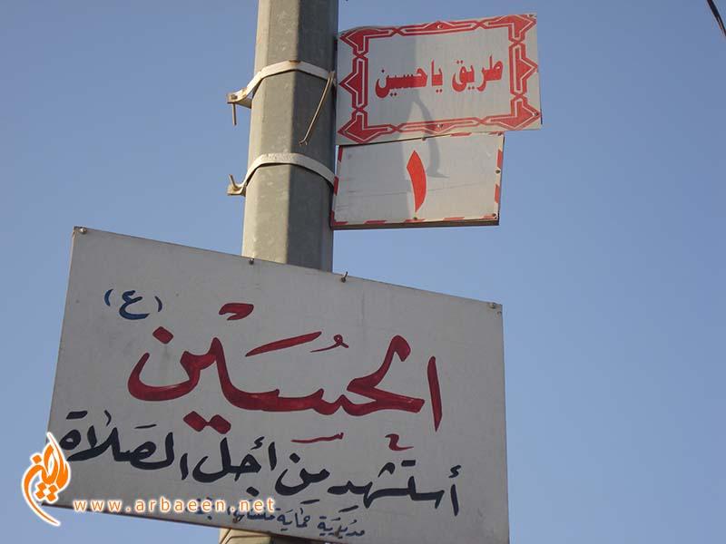 درباره عظیم ترین اجتماع مسلمانان/ قسمت دوم