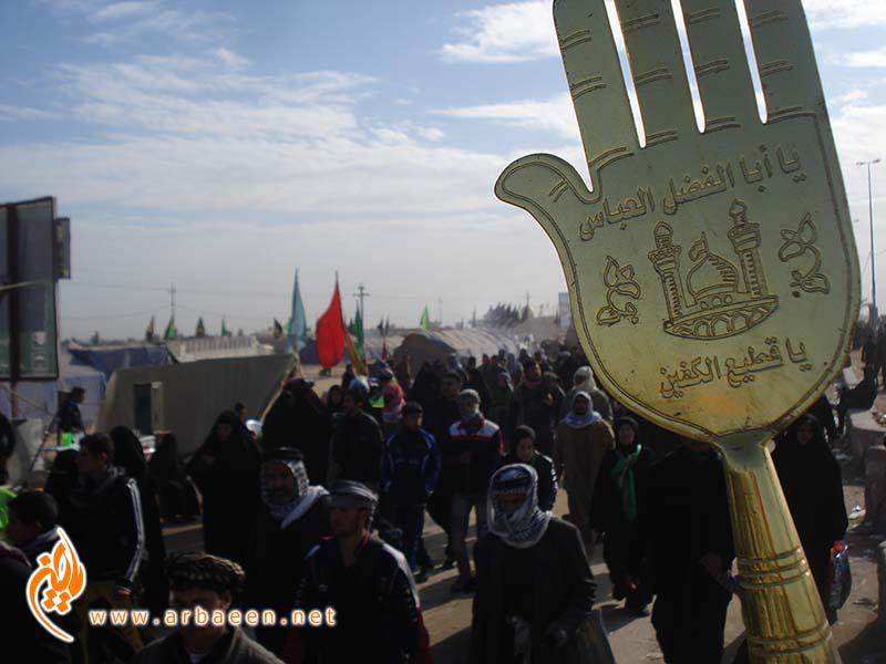 تحلیل مبنای تاریخی اربعین حسینی / قسمت اول