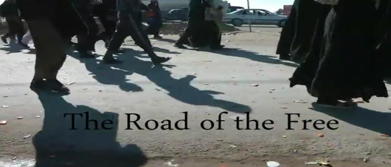 مستند انگلیسی (The Road of The Free)