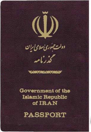 Iran-Passport