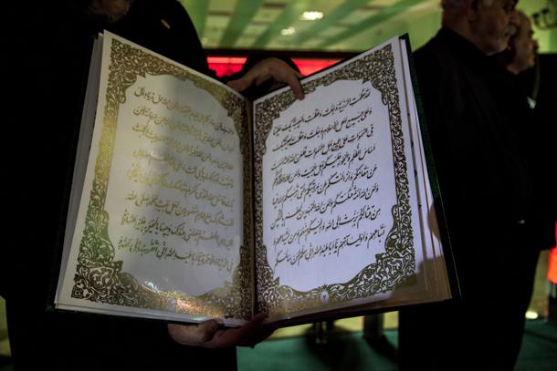 نسخه ای از زيارتنامه امام حسين نوشته شده با آب طلا