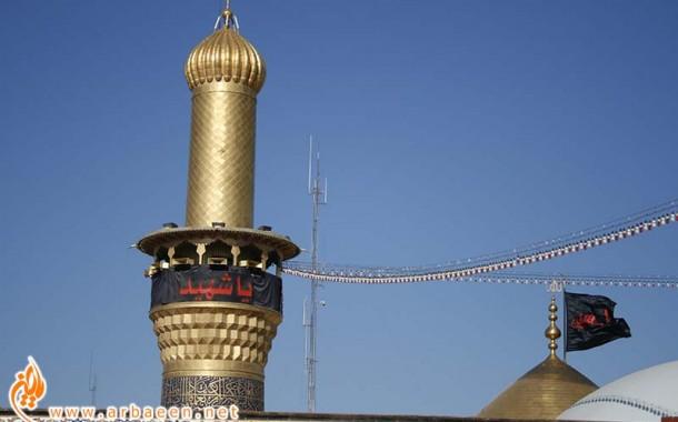 راهپیمایی اربعین در تحقق وحدت امت اسلامی نقش آفرین است