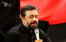 حاج محمود کریمی اربعین