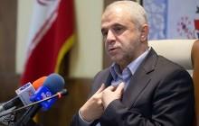 جلسه مشترك مسؤولان ايراني و عراقي برگزار شد