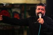 محمود کریمی روضه