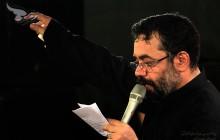 محمود کریمی روضه اربعین