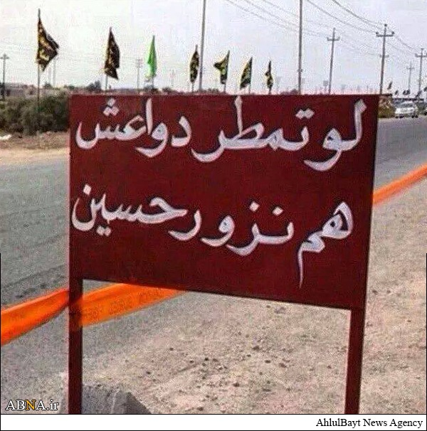 پاسخ زائران اربعین به داعش + عکس