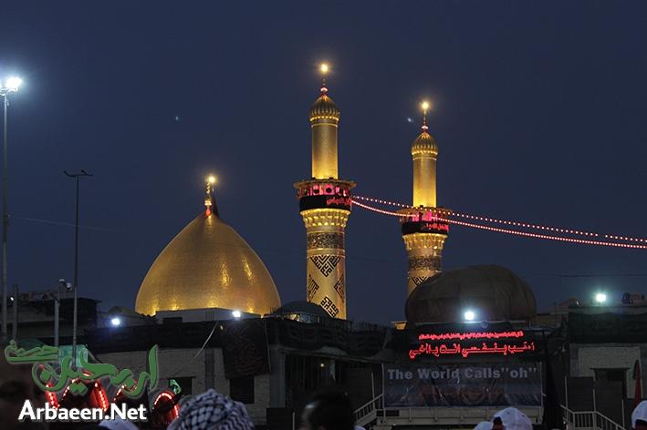 Arbaeen (2)