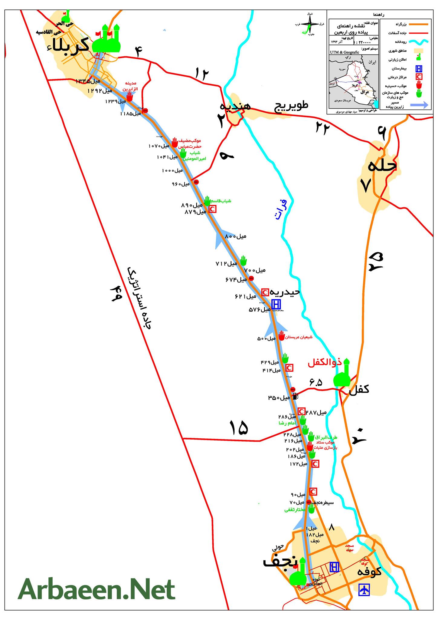 Map1.Arbaeen.Net