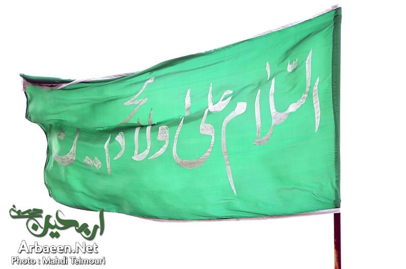 Najaf (1)