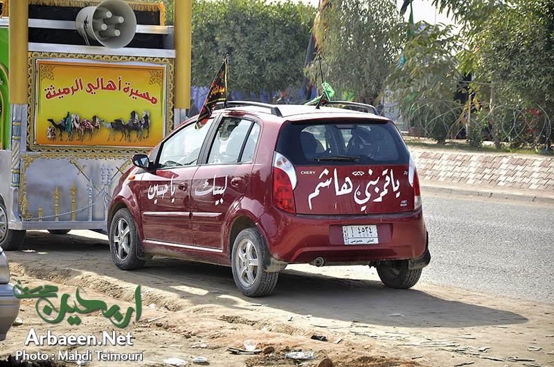 Najaf (7)