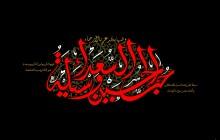 نماهنگ پیاده روی اربعین با ابتهال حب الحسین