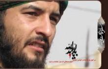 سید امیر حسینی