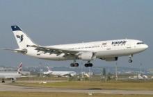 اعلام نرخ پرواز های عتبات در ایام اربعین