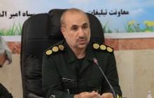 2 فروند بالگرد سپاه پاسداران در مرز مهران مستقر شد