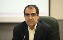 وزیر بهداشت: مشکلی در خدمترسانی درمانی و دارویی به زائران اربعین وجود ندارد