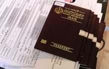 تردد بدون ویزا