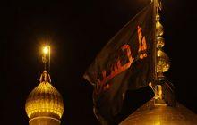 تاریخ و ساعت تعویض بیرق گنبد حسینی