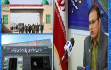 آخرین تمهیدات برای تردد زائران اربعین حسینی از مرزها