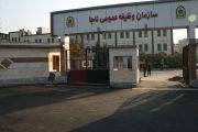 مجوز خروج از ایران