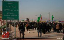 6 ماه حبس مجازات ورود غير قانوني به عراق