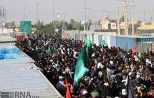 عوارض خروج از مرز مهران لغو شد