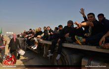 وضعیت سه مرز عراق