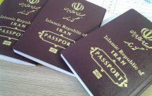 صدور ویزای اربعین در كمتر از 24 ساعت
