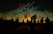 شب شعر آیینی اربعین در مواکب خراسان شمالی در عتبات برگزار میشود