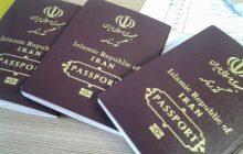 صدور ویزاهای معوقه حداکثر تا سهشنبه هفته جاری / 12 هزار لرستانی ویزای اربعین دریافت کردند