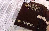 حج و زیارت گیلان|مردم مراقب ویزاهای تقلبی اربعین باشند