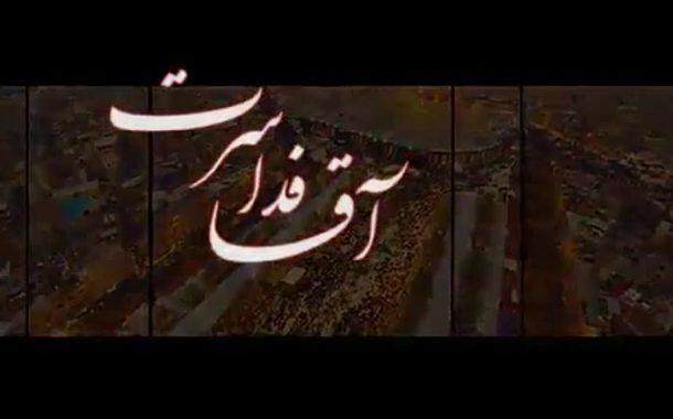 مداحی اربعین حمید علیمی - برای جا مانده ها