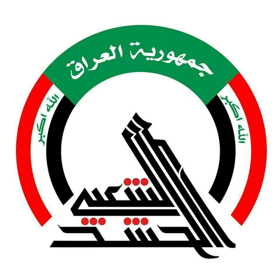 دستگیری ۱۷ داعشی در موصل/ تأکید حشد شعبی بر تأمین امنیت زائران اربعین
