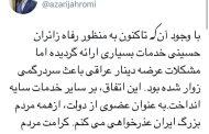 عذرخواهی آذری جهرمی از مردم بخاطر مشكلات توزيع دينار عراقی