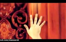 ویدیو اربعین الحسین یجمعنا، کاری از بهزاد عبدی